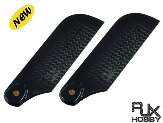 RJX HOBBY 95mm 1K CF Tail Blades